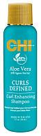 Шампунь для волос активирующий завиток с Алоэ Вера и Нектаром Агавы CHI Aloe Vera Curl Enhancing Shampoo- 30мл
