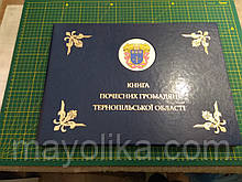 Співпраця рекламних агентств України.