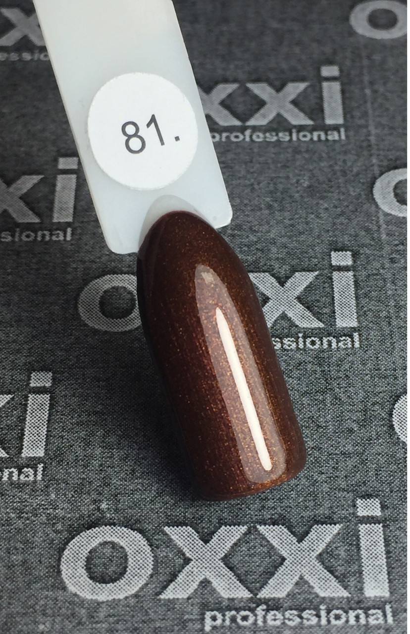 Гель лак OXXI № 081