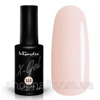 Гель лак INGARDEN X-GEL (Колір рожевого піона) № 112, 8 мл