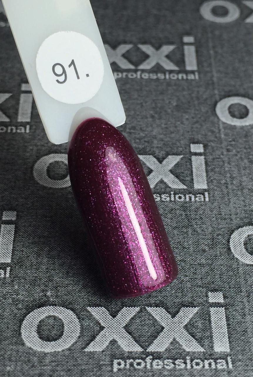 Гель лак OXXI № 091
