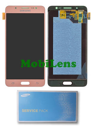 Samsung J510, GH97-18792, GH97-19466, J510H, Galaxy J5 (2016) Дисплей+тачскрин розовый Original (Service Pack), фото 2
