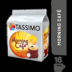 Кофе в капсулах Tassimo Morning Cafe 16 порций. Германия (Тассимо), 118.4г