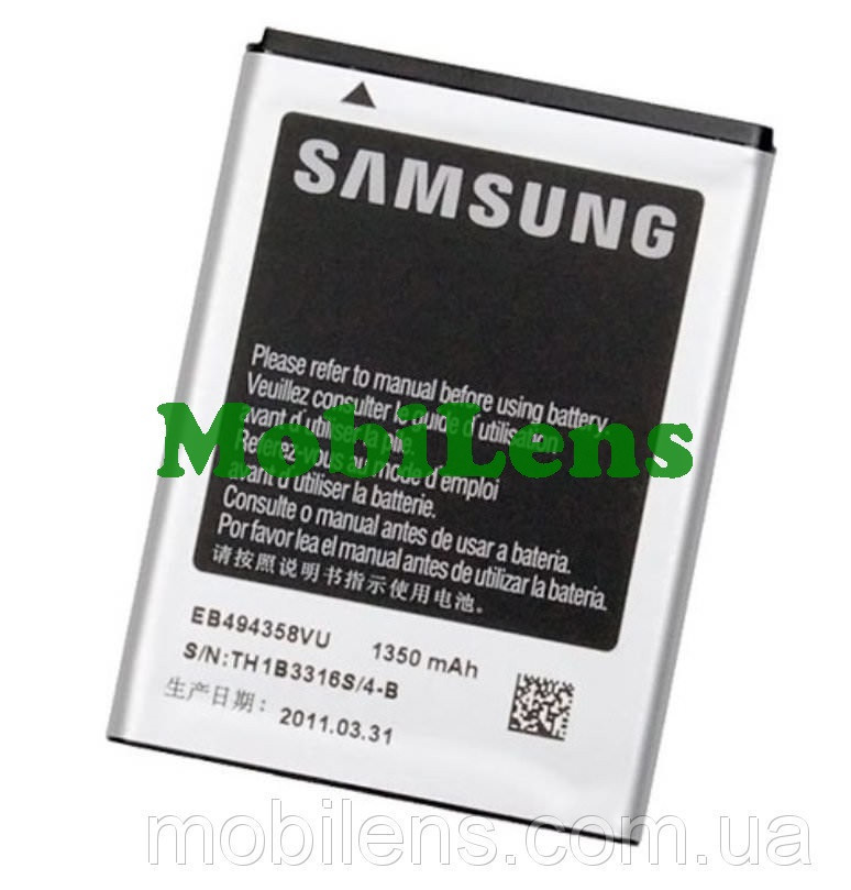 Samsung S5670, S5660, S5570i, S5830, S5830i, S6500, S6802, S7250, S7500, EB494358VU Аккумулятор