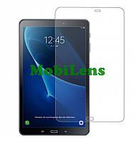 Samsung T580, T585, Galaxy Tab A 10.1 Защитное стекло