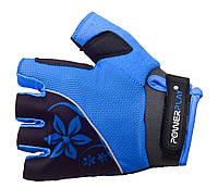 Женские велосипедные перчатки из кожи Amara. Power Play. Синий