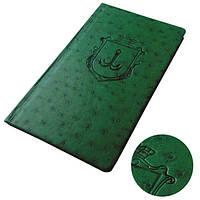 Блокноты А6 с символикой зеленый, фото 1