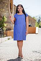 Женское легкое батальное платье  с карманами в полоску