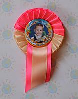 Значок Выпускник детского сада Колосок с розеткой Бежево-розовая