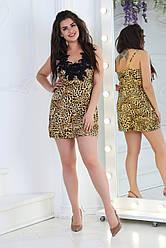 Стильное летнее платье на бретелях с кружевом в леопардовый принт, полубатал и батал большие размеры