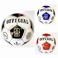 Мяч для мини футбола №4 OFFICIAL (с отскоком) Пакистан
