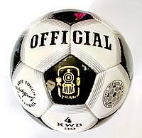 М'яч для міні футболу №4 OFFICIAL (з відскоком) Пакистан Чорно/білий