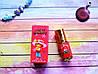 Клубнично - малиновые духи Strawberry Детские духи