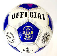 М'яч для міні футболу №4 OFFICIAL (з відскоком) Пакистан синьо/білий