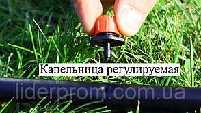 """Набор для капельного полива малины, кустов, деревьев """"Многолетка 50"""" (223 предмета), фото 3"""