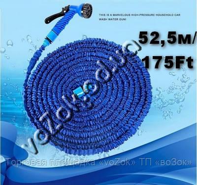 Волшебный шланг для полива Magic Hose (Xhose) 52,5 метров (175ft + насадка-распылитель)