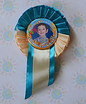 Значок Выпускник детского сада Колосок с розеткой Бежево-голубая