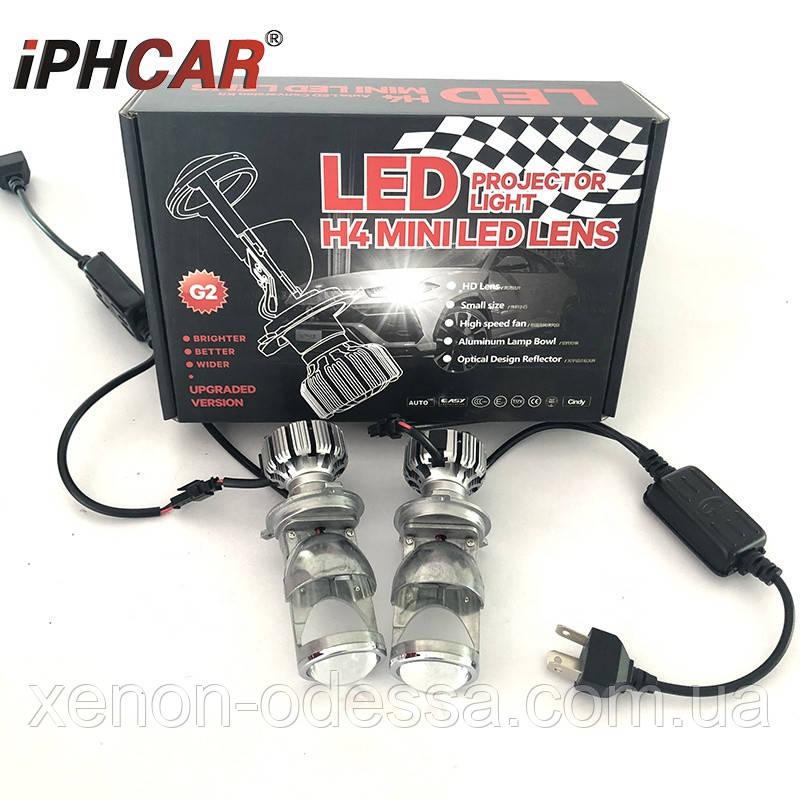 Светодиодные лампыG2  Mini LED H4