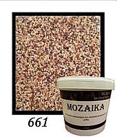 Мозаичная штукатурка (Мармурова штукатурка) 25 кг № 661 (1мм)