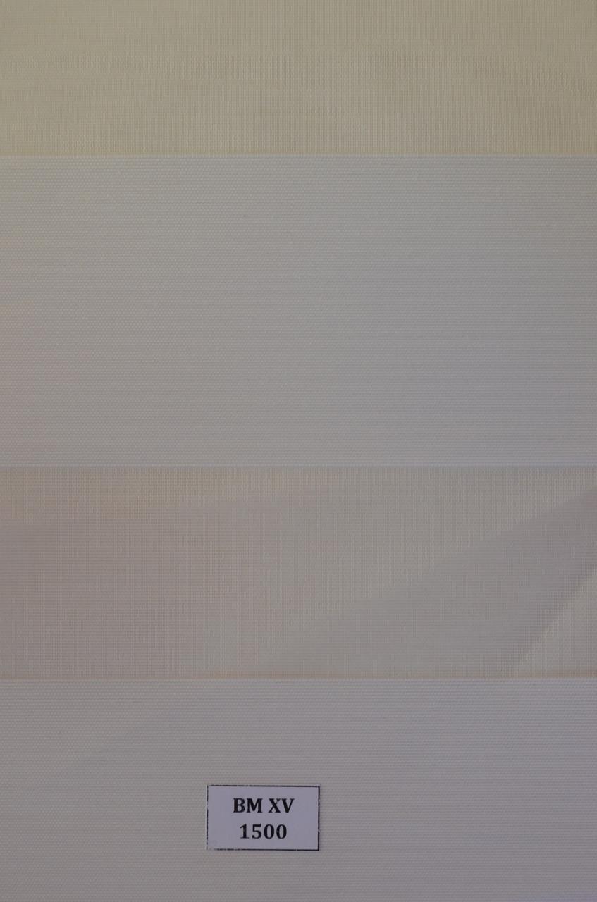 Рулонные шторы день-ночь белые ВМХ V-1500