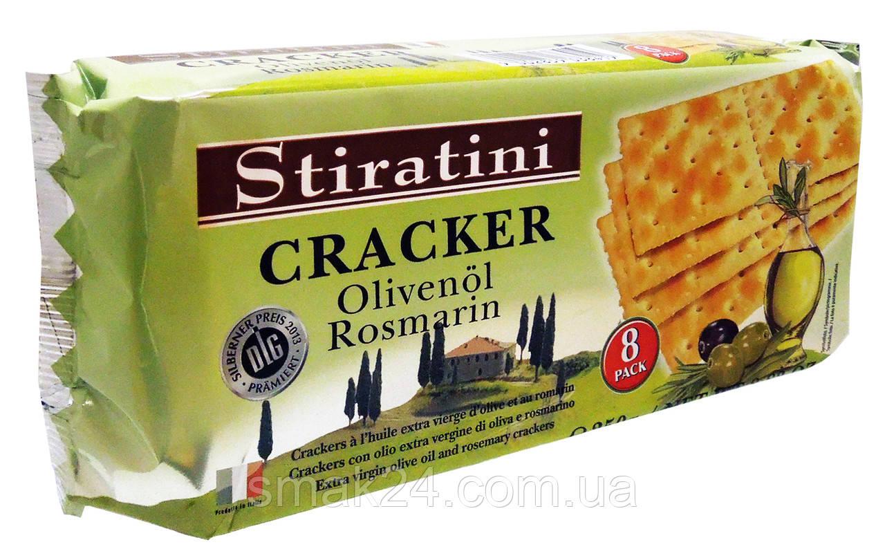 Крекер с розмарином и оливковым маслом Cracker Olivenol Rosmarin Stiratini 250 г Австрия
