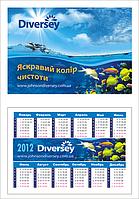 Календарики 100 шт Днепропетровск