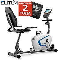 Магнитный велотренажер Elitum LX300 silver до 120 кг. Гарантия 24 мес.