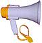 Рупор ручной с записью 15W,Мегафон HW-8R Громкоговоритель, фото 4