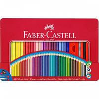Набор акварельных карандашей Faber Castell 48 цветов GRIP+АКСЕССУАРЫ В МЕТАЛ.ПЕНАЛЕ