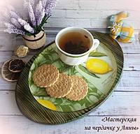 ПОДНОС декор для кухни ПОДАРОК farmhouse decor