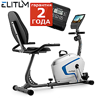 Професійний Велотренажер Elitum LX300 silver,Нове,Магнітна,Вага маховика 7 кг, Горизонтальний, 64, BA100, 25,, фото 1