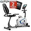 Велотренажер для похудения Elitum LX300 silver