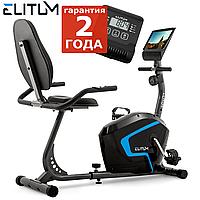 Велотренажер для фитнеса Elitum LX300 black,Горизонтальный,Магнитная,  BA100