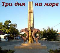 ДЕНЬ КОНСТИТУЦИИ В КИРИЛЛОВКЕ. (26.06, - 30.06.19.)
