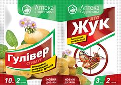 Инсектицид АТО Жук 3мл+Гуливер Стимул 10мл