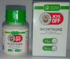 Инсектицид ЖукОФФ 15мл