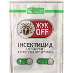 Инсектицид ЖукОФФ 3мл