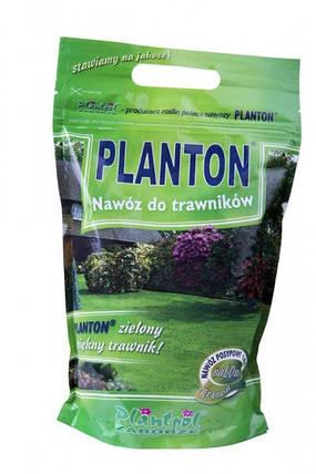 Удобрение Плантон (Planton) для Газонов 1кг, фото 2