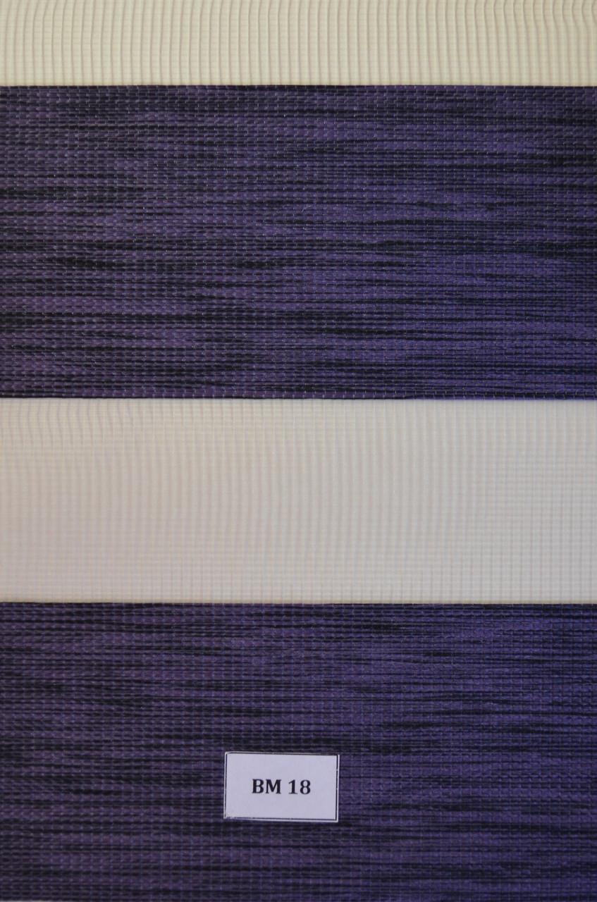 Рулонні штори день-ніч фіолетові ВМ-18