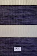Рулонные шторы день-ночь фиолетовые ВМ-18