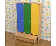 Шкаф детский трехсекционный с лавкой для раздевалки