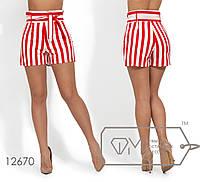 Шорты женскиев полоску из коттона (3 цвета) - Красный SD/-668