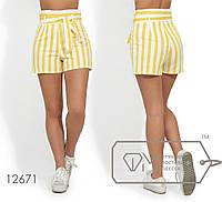 Шорты женскиев полоску из коттона (3 цвета) - Желтый SD/-668
