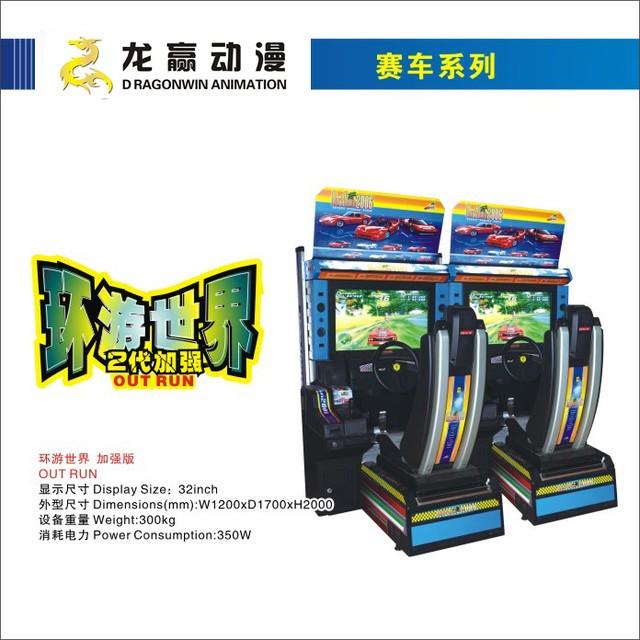 електронний ігровий апарат