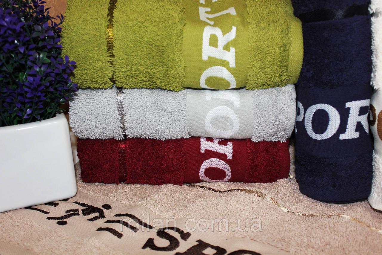 Метровые турецкие полотенца Sport