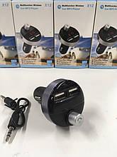 Только опт!!! FM- модулятор car Х12 трансмиттер Bluetooth громкая связь