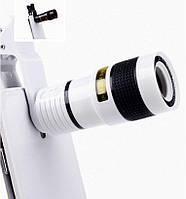 Универсальный объектив 8х для телефона смартфона, телескоп, монокуляр, монокль, бинокль