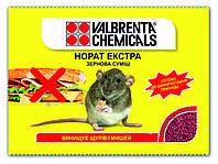 НОРАТ Екстра,  засіб для знищення гризунів (пацюків, мишей), зернова суміш (пакет 100 г)
