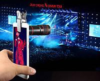 Универсальный объектив 12х для телефона смартфона, телескоп, монокуляр, монокль, бинокль
