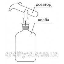 Прибор для отмеривания изоамилового спирта /серной кислоты ГОСТ 6859-72